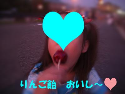 CIMG7394.jpg