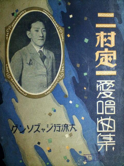 松田洋治の画像 p1_26