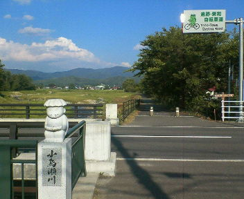 遠野物語 自転車道その2.jpg