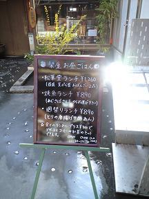 栞屋ランチ.JPG