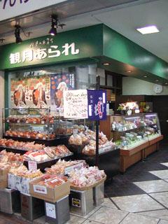 shop01_025.jpg
