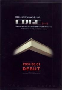 新日軽 カーポート『EDGE』
