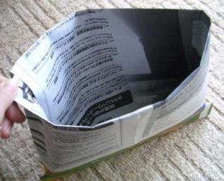 "折り紙】""新聞紙""の折り方 ... : 折り紙 箱の折り方 長方形 : 折り方"