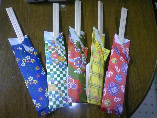 ハート 折り紙 折り紙で箸袋 : plaza.rakuten.co.jp