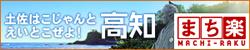20080822_kouch_top_300x60[1]