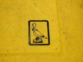 1120旧ロゴ