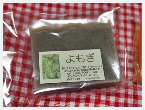 モモちゃん 石鹸2.JPG
