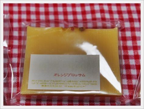 モモちゃん 石鹸3.JPG