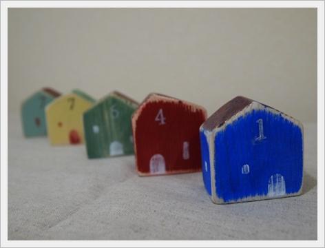 mini house.JPG