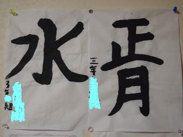 2011_0215画像0117.JPG