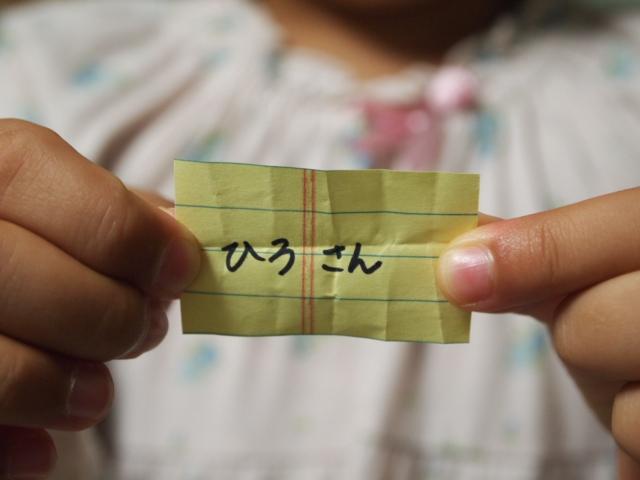 2011_0720画像0188.JPG