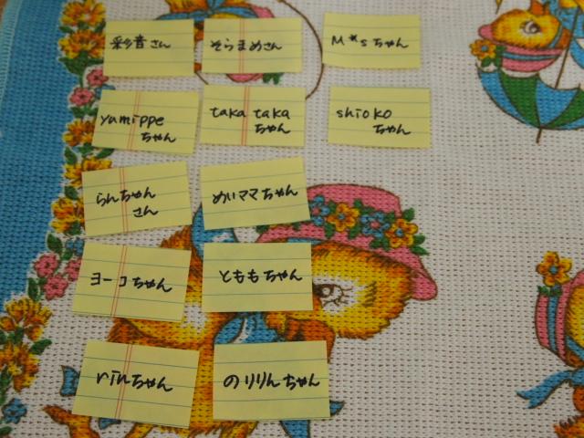 2011_0720画像0190.JPG