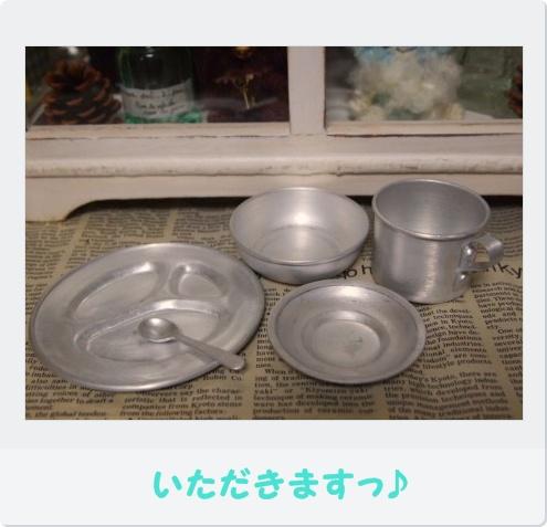 2011_0818画像0018.JPG