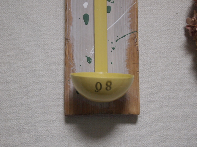 2011_0217画像0121.JPG