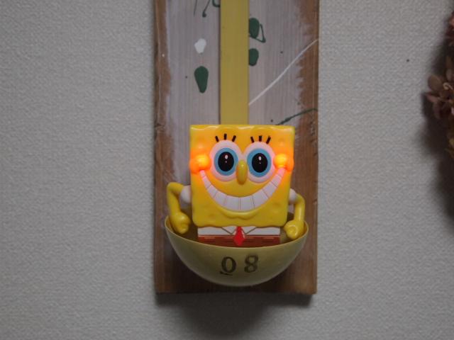 2011_0217画像0123.JPG