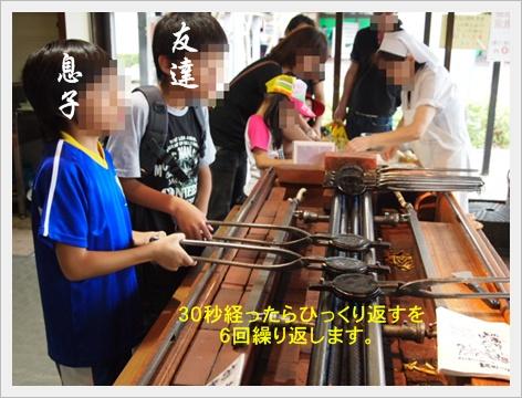 2011_0906画像0001.JPG