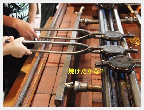 2011_0906画像0002.JPG