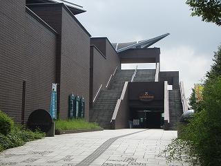 茨城 県 自然 博物館