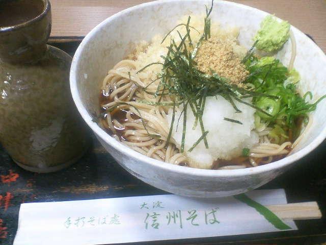 大阪中津のそば屋さん、冷しコロコロそば 570円