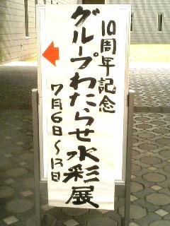 2008-07-06 18:54:50