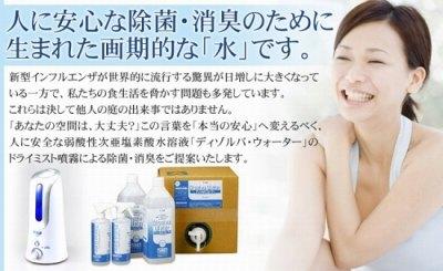 殺菌・除菌・滅菌・感染予防対策