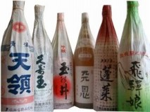 飛騨の地酒
