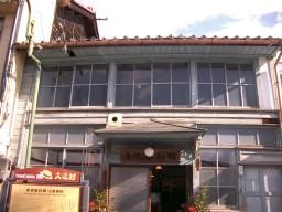 逓信資料館(旧郵便局)