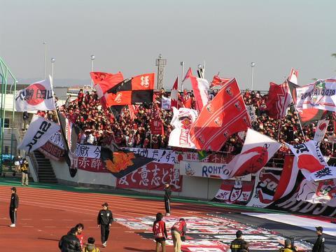2006開幕ガンバ大阪VS浦和レッズ 万博競技場浦和レッズゴール裏