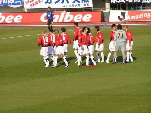 2002開幕ガンバ大阪VS浦和レッズ ハーフタイム後の選手