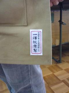 itizawa_hannpu