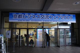 交流広場1.jpg