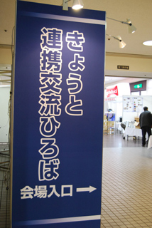 交流広場2.jpg