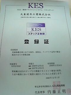 200812041358000.jpg