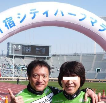 2010年新宿ハーフマラソン