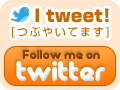 button_new32a.png