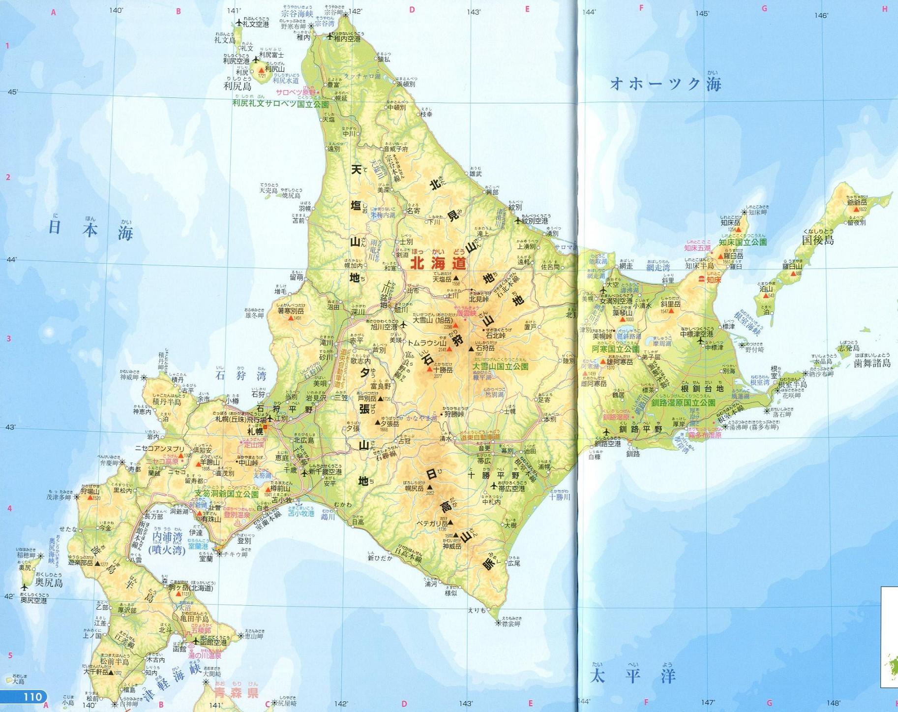 やまちゃんちのミニトマト : 日本ちず : 日本