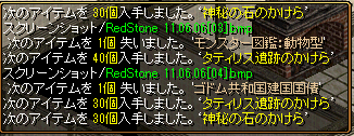 RedStone 11.06.06[05].png