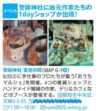 おうちマルシェ様_1.jpg