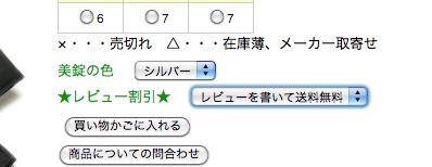 スクリーンショット(2011-06-20 19.18.15).png