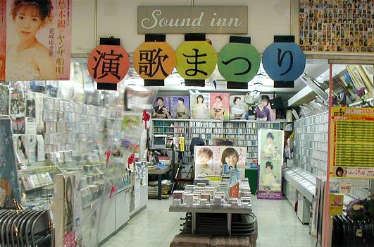 ichibangai_soundin_01.jpg