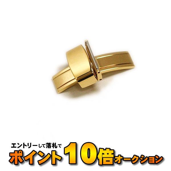 バックル18mm1.jpg