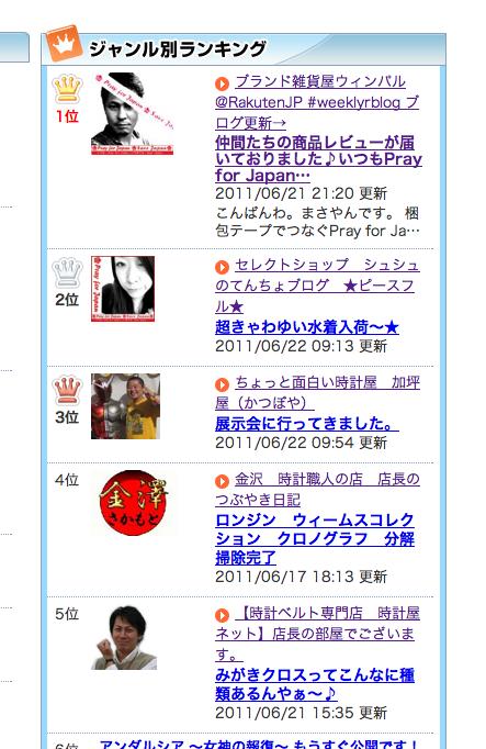 スクリーンショット(2011-06-22 14.02.15).png