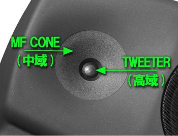 cone_tw_350
