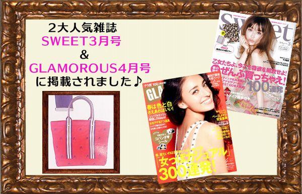 雑誌掲載2600.jpg