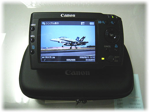 CANON MEDIA STORAGE M80