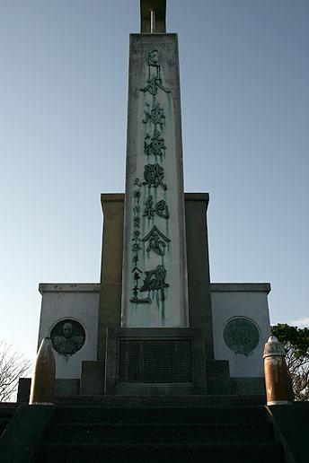 東郷公園(大峰山自然公園)
