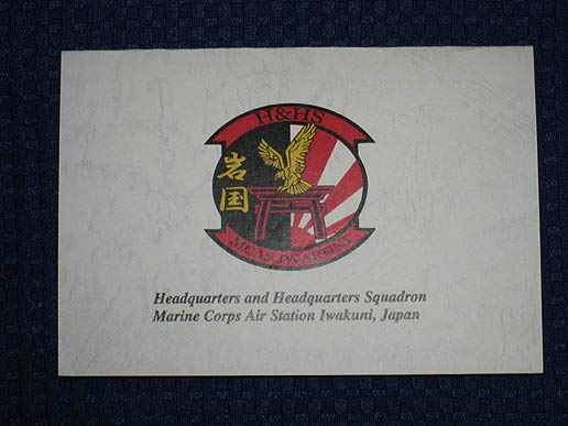 Headquarters and Headquarters Squadron
