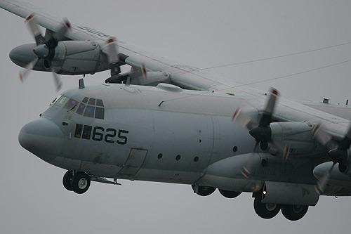 "VMGR-152""Sumos"""