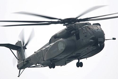 "HM-14""Vanguard"""