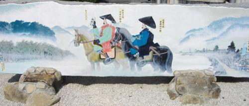 西国街道玖波宿芸州口の戦い解説 (500x214).jpg